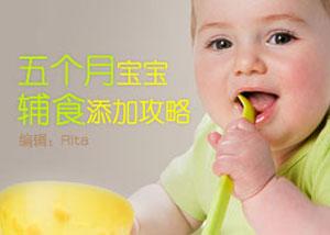宝宝缺锌有什么症状?